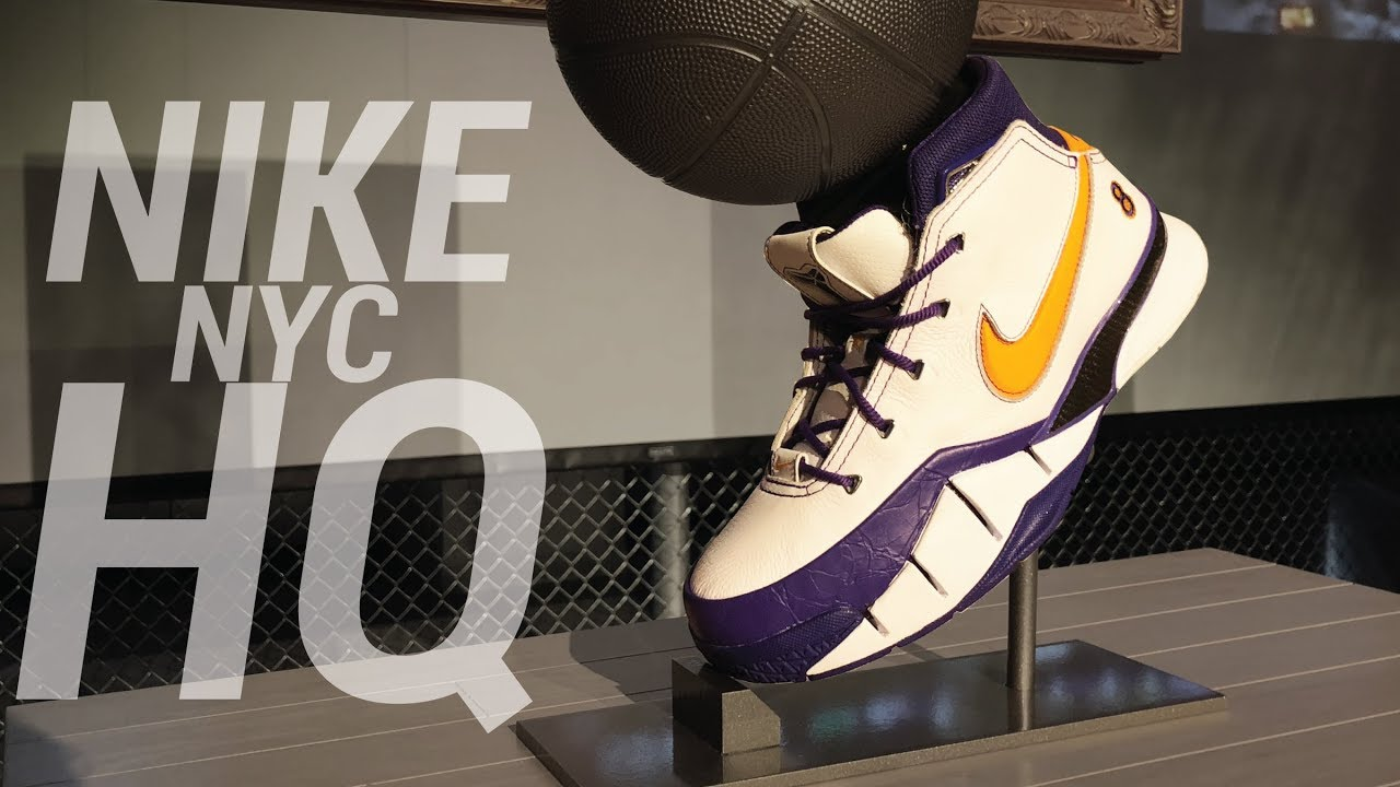 Invited to Nike HQ... - Invited to Nike HQ.