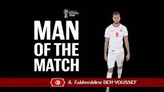 Fakhreddine BEN YOUSSEF Tunisia Man of the Match MATCH 46 - Fakhreddine BEN YOUSSEF (Tunisia) - Man of the Match - MATCH 46